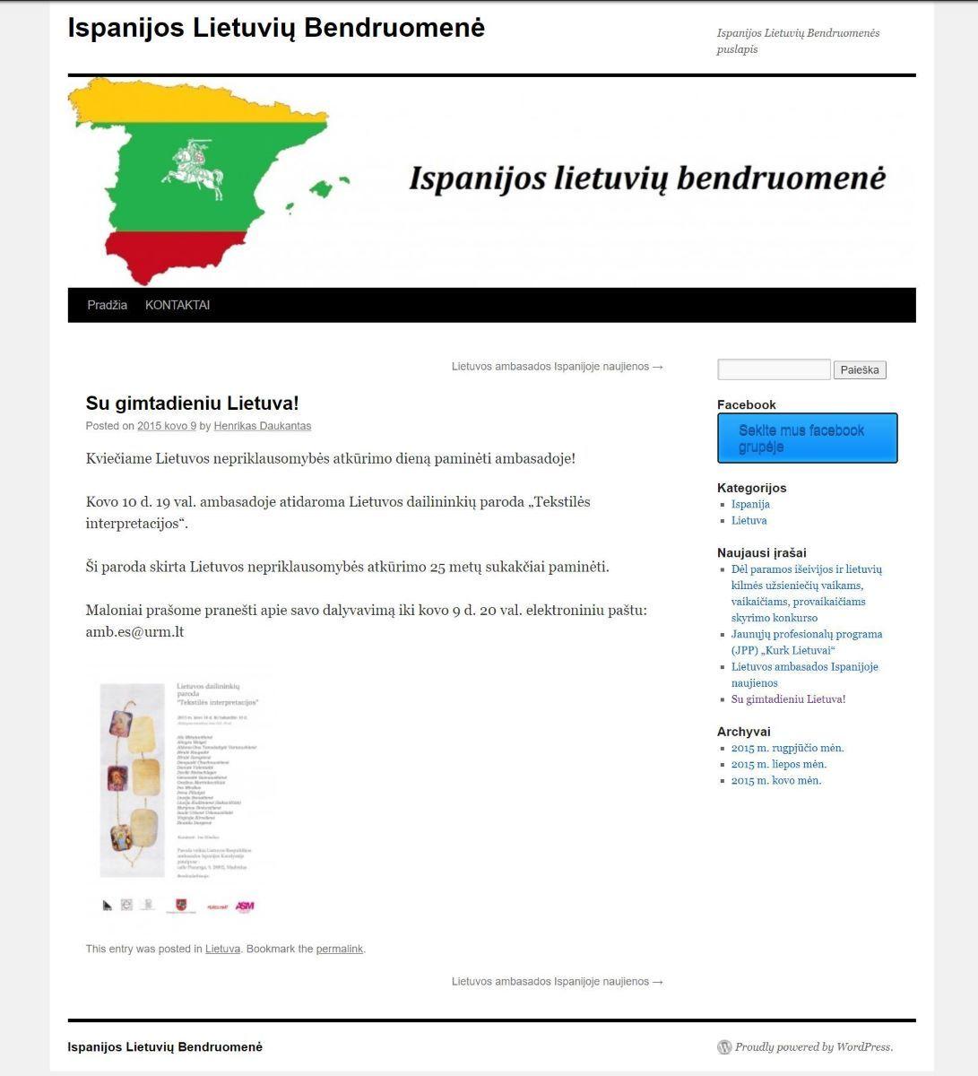 2015 m. privačia H. Daukanto iniciatyva įkurta ir administruota interneto svetainė ispanijos.lietuviai.com.
