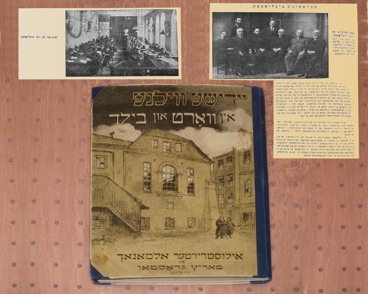 """Straipsnis apie Strašuno biblioteką Morico Grosmano almanache """"Jidishe Vilne in vort un bild"""" (jid. """"Žydų Vilnius žodžiais ir vaizdais"""", Vilnius, H. Maco spaustuvė, 1925)"""