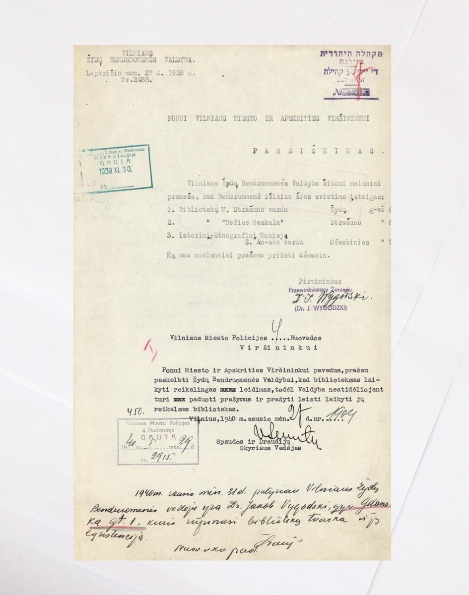1939 m. Vilnių gražinus Lietuvai Vilniaus žydų bendruomenė 1939 m. lapkričio 27 d. pranešė miesto viršininkui dėl bibliotekos priklausymo bendruomenei. <br /> Lietuvos centrinis valstybės archyvas.