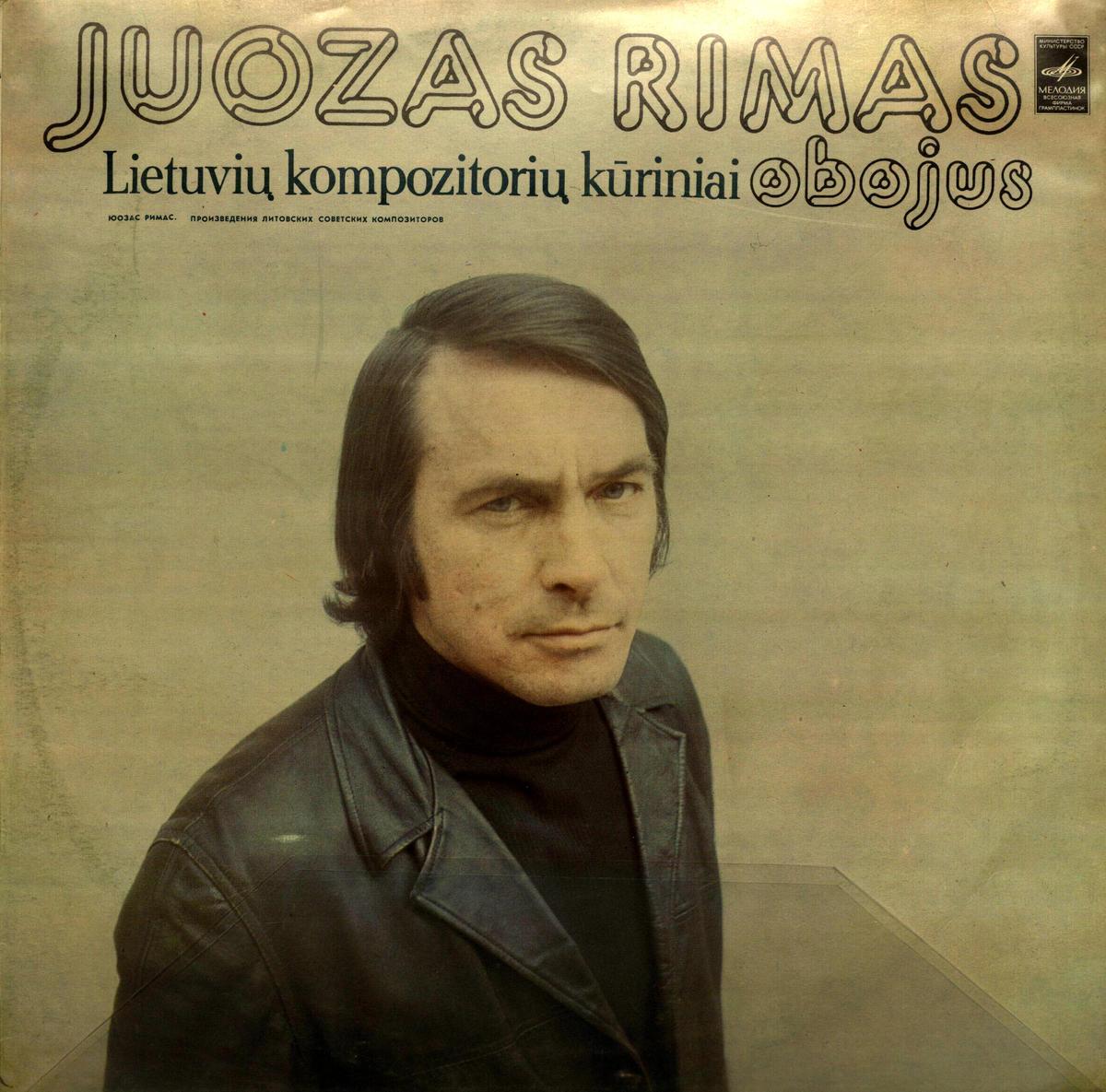 Juozas Rimas, obojus