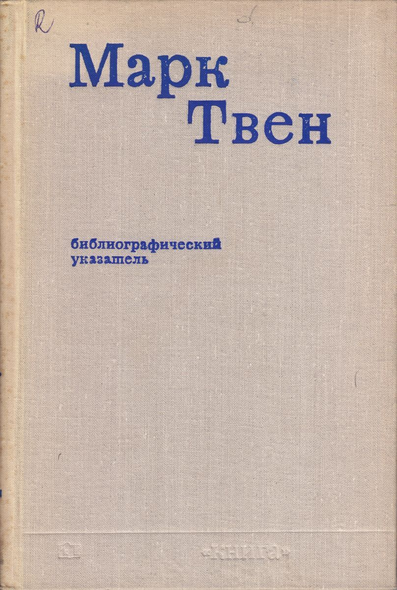 bibliogr.jpg