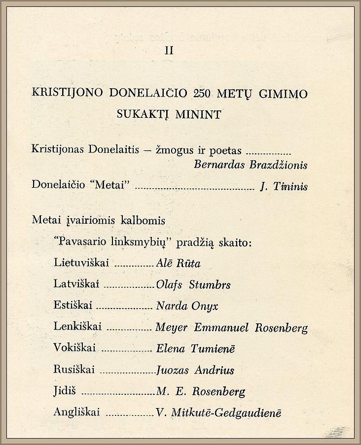 """LRD """"Literatūros šventės"""" antrosios dalies programa, 1964 m."""