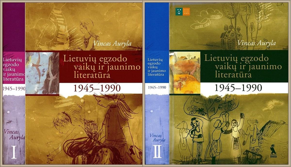"""2005 metų LRD literatūros premija apdovanotos V. Aurylos knygos """"Lietuvių egzodo vaikų ir jaunimo literatūra"""" (Kaunas: Šviesa, 2002 ir 2003) viršeliai."""