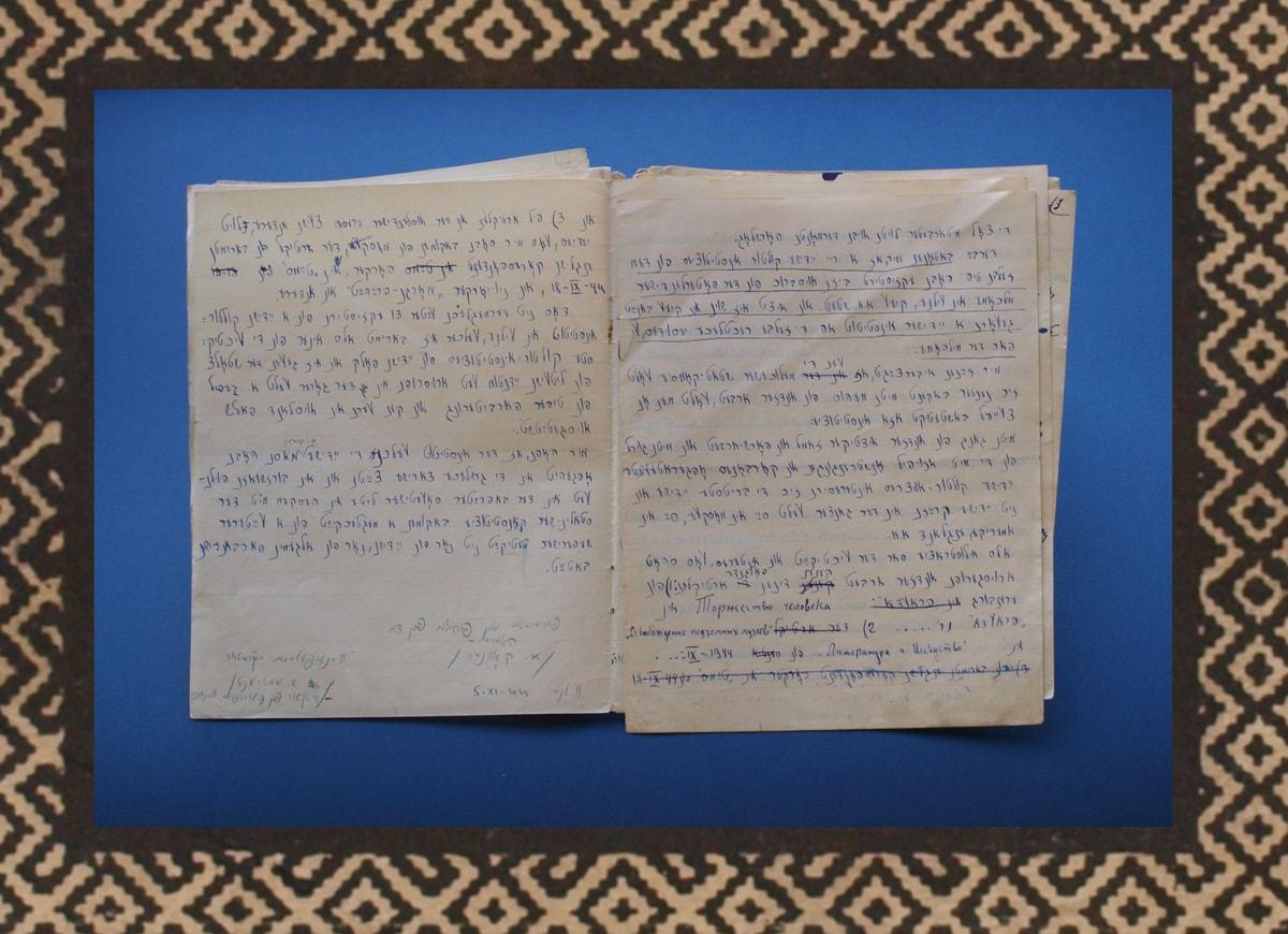 Buvusių žydų partizanų memorandumas Vilniaus sovietų administracijai dėl Žydų kultūros instituto įkūrimo