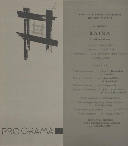 """Spektaklio """"Kaina"""" programa."""