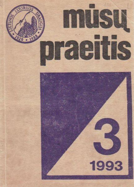 ap51.jpg