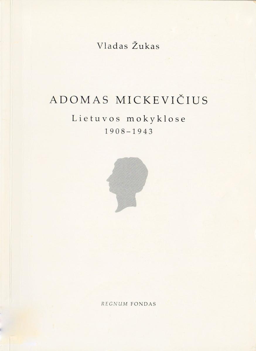 Mickevius.jpg