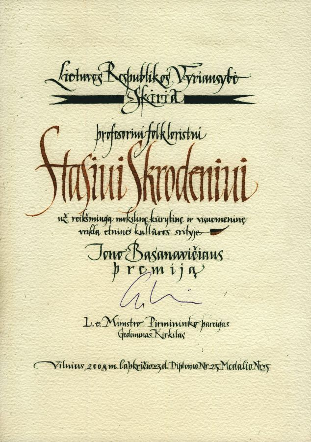 Buvusio LEU LF dėstytojo prof. S. Skrodenio Jono Basanavičiaus premijos diplomas. 2008 m. lapkričio 23 d.