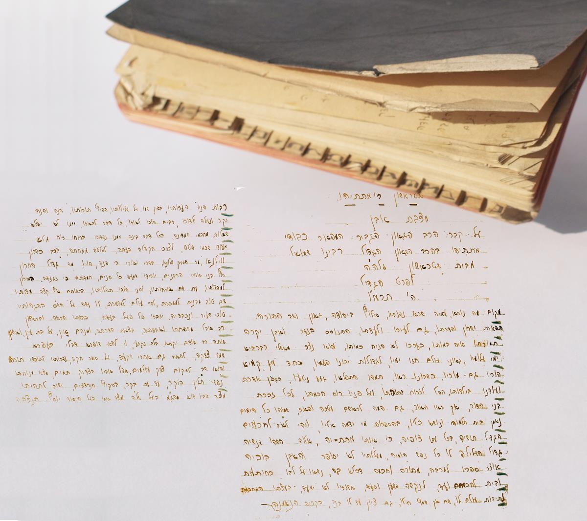Mato Strašuno epitafija nacių reikalavimu surašytame Vilniaus Šnipiškio žydų kapinių epitafijų sąraše.