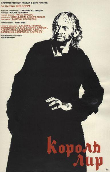 """Filmo """"Karalius Lyras"""" plakatas."""