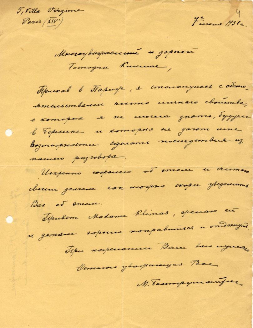 M. Baltrušaitienės laiškas P. Klimui. 1931 m., Paryžius.