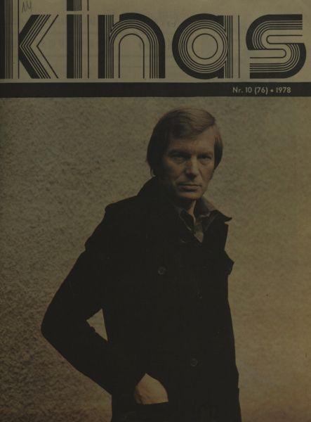 J. Budraitis: [nuotrauka žurnalo viršelyje] // Kinas. 1978, nr. 10.