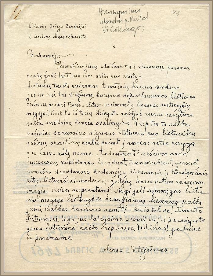 F. Kiršai atsiųstas Seno Atėjūno laiškas.