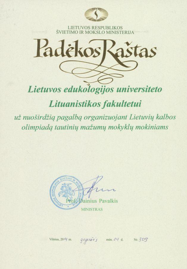 Lietuvos Respublikos švietimo ir mokslo ministro D. Pavalkio padėka Lietuvos edukologijos universiteto Lituanistikos fakultetui. 2014 m. gegužės 24 d.