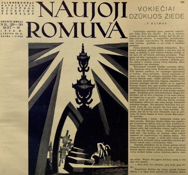 Klimas P. Vokiečiai Dzūkijos žiede // Naujoji Romuva. 1935, nr. 29–30, p. 570–572.