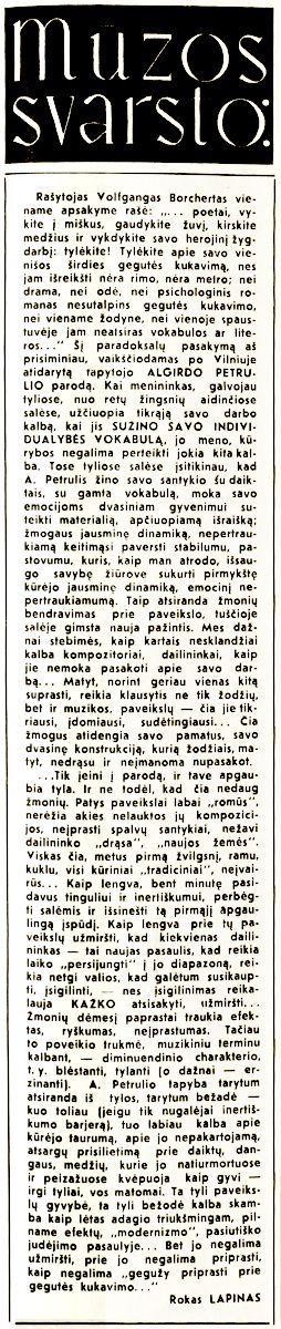 Lapinas, R. Kuo nepaprasta A. Petrulio tapyba: [apie parodą Vilniuje] // Švyturys. 1967, Nr. 13, p. 11