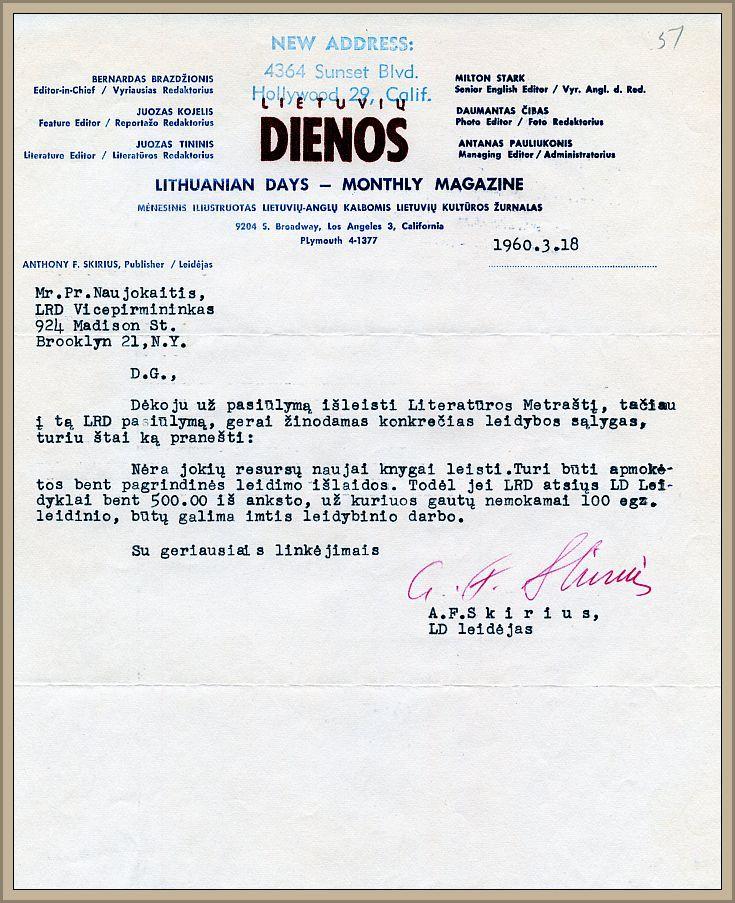 """A. F. Skiriaus atsakymas LRD dėl pasiūlymo išleisti """"Literatūros mėnraštį""""."""