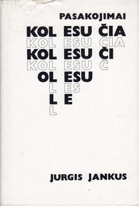 kol_esu_1979.jpg