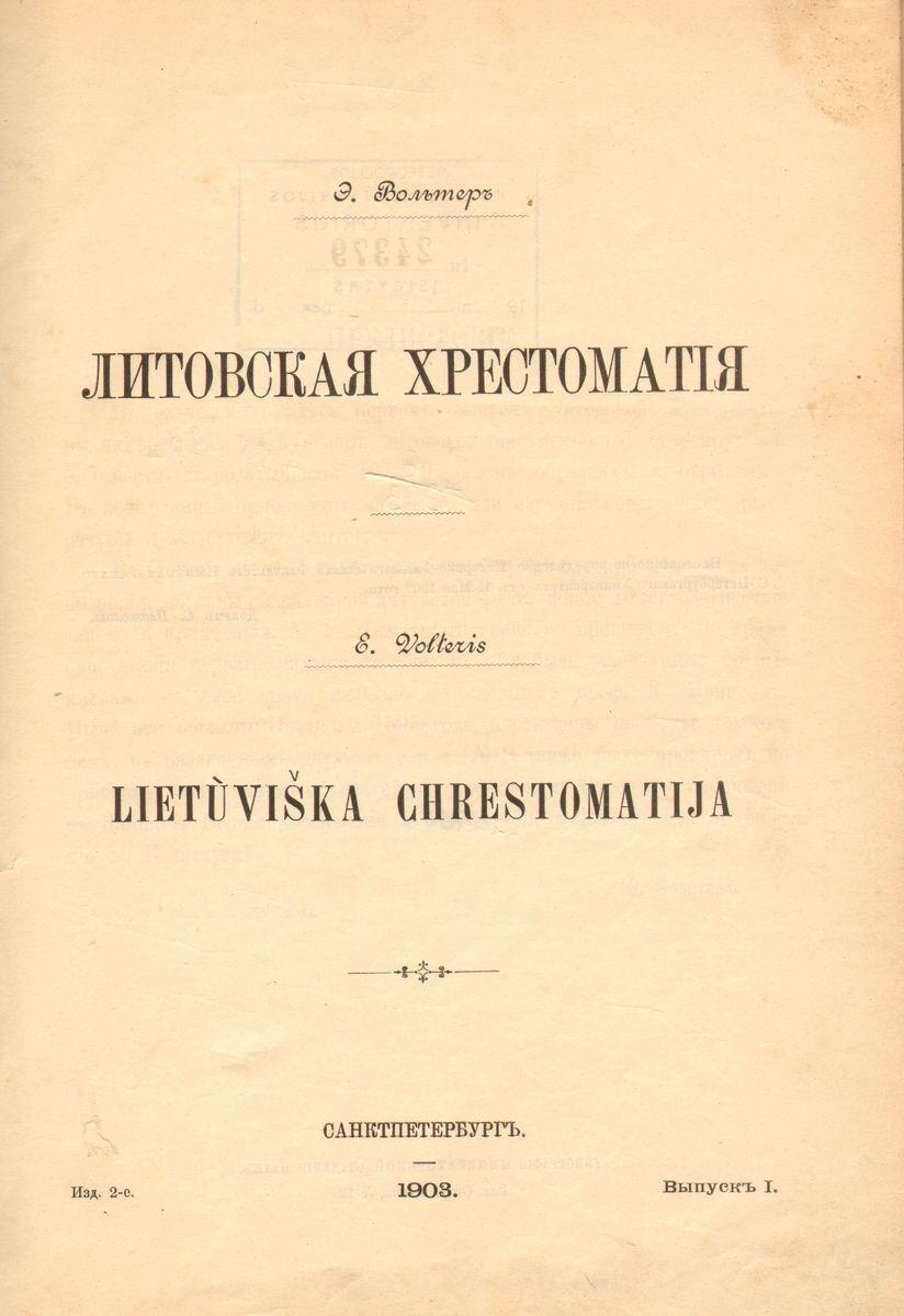 lietuviska chrestomatija.jpg