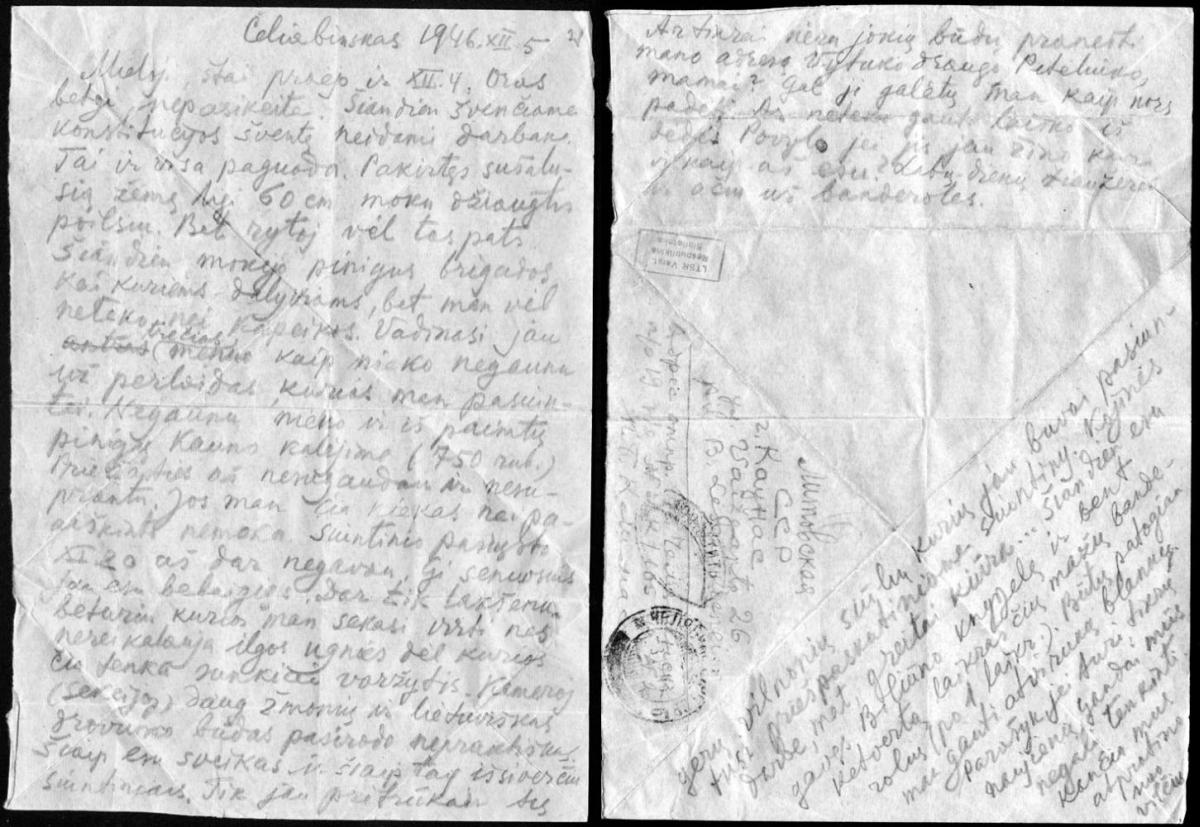 Petro Klimo laiškas Bronei Lesauskienei, vokiečių ir sovietų okupacijos metais Lietuvoje jį globojusiai svainei. 1946 m. gruodžio 5 d., Čeliabinskas.