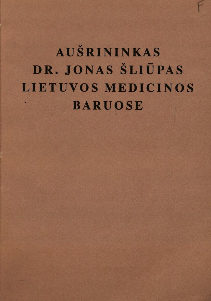 medic_baruos.JPG