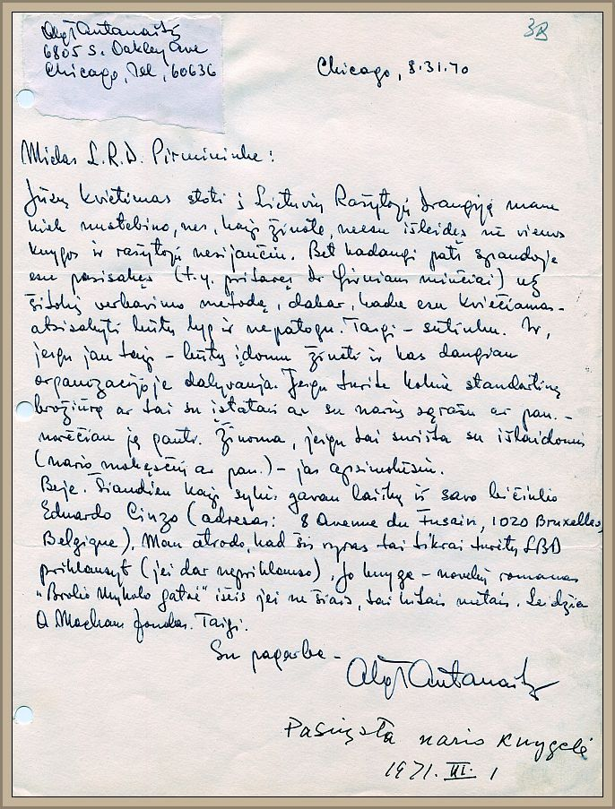 A. T. Antanaičio atsakymas į LRD pirmininko kvietimą stoti į draugiją, 1970 m. rugpjūčio 31 d.