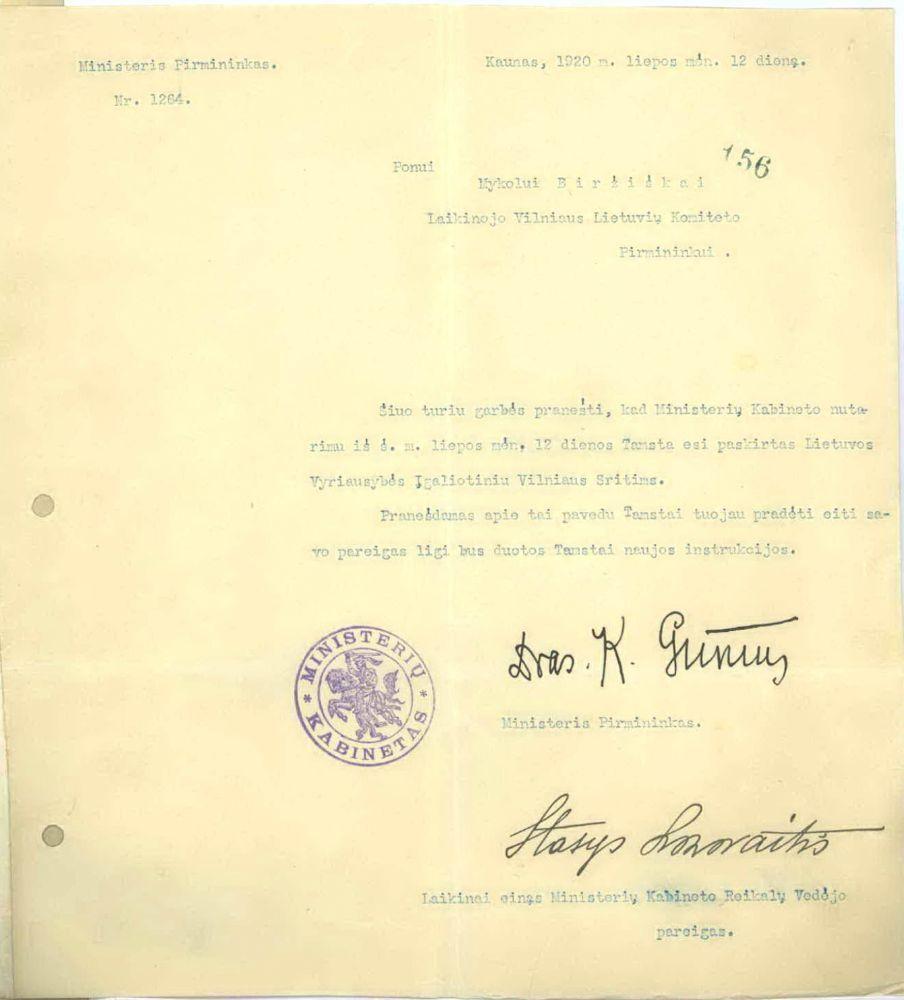 Ministro Pirmininko dr. K. Griniaus laiškas Laikinojo Vilniaus lietuvių komiteto pirmininkui M. Biržiškai. Kaunas, 1920 m. liepos 12 d.