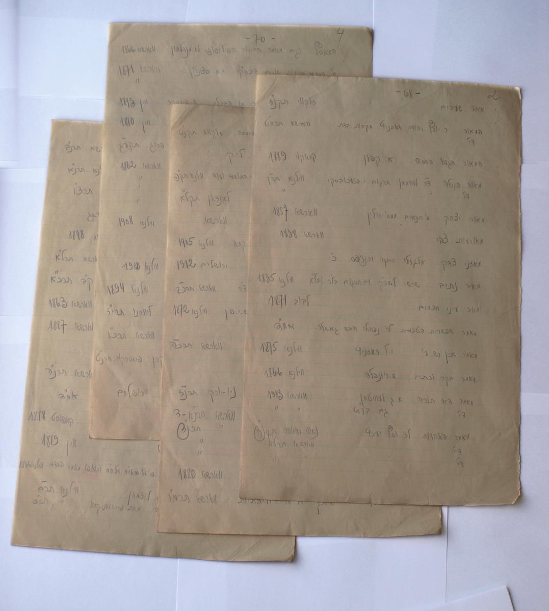 Rankraštinio bibliotekos katalogo, sudaryto Izaoko Levio Rubinovo, fragmentai.