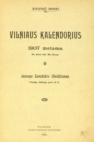 Grinius K. Vidurių šiltinė // Vilniaus kalendorius: 1907 metams. 1906, p. 76–78.