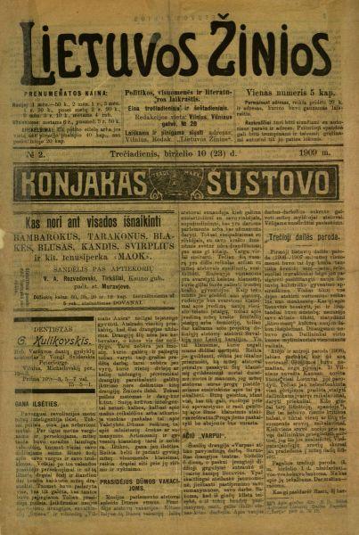 Grinius K. Apie Lietuvos kolonizaciją // Lietuvos žinios. 1909, gruod. 5 (nr. 53), p. 1–2; gruod. 8 (nr. 54), p. 1; gruod. 16 (nr. 56), p. 1–2; gruod. 19 (nr. 57), p. 1.