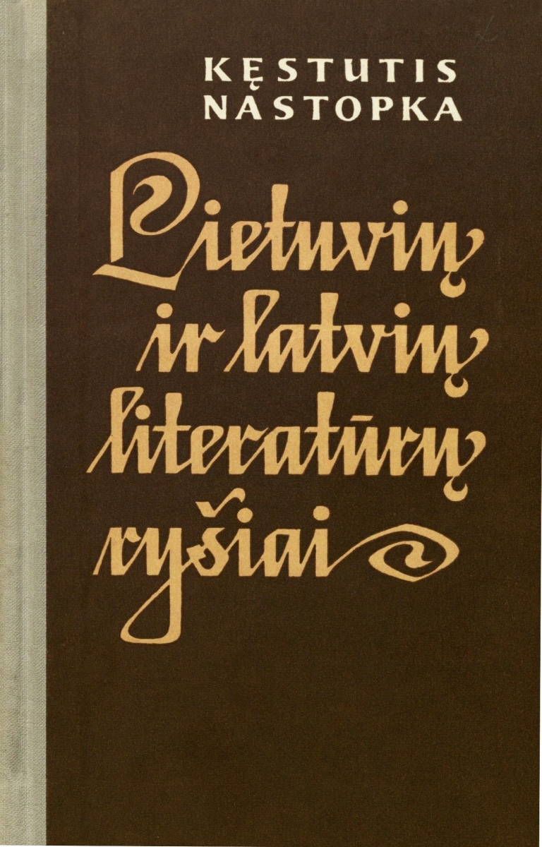 Lietuvių ir latvių literatūrų ryšiai. Vilnius, 1971.