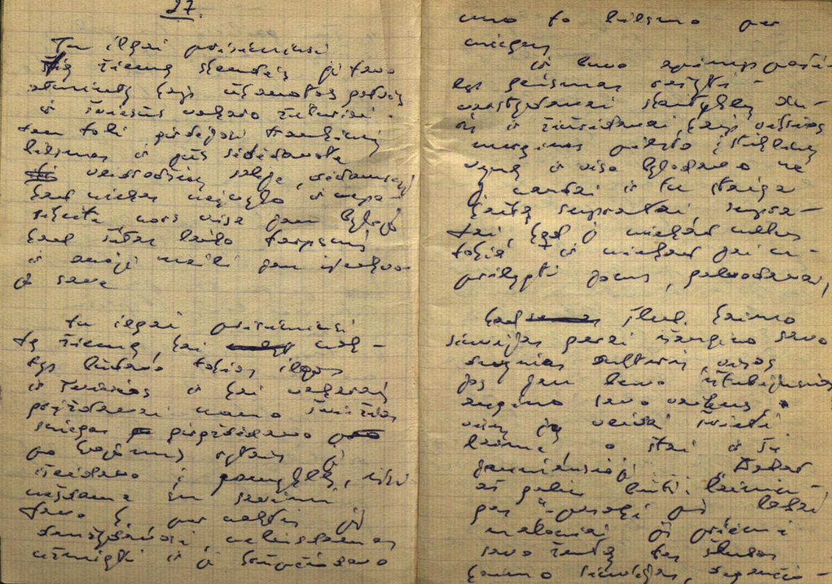 Fragmentas iš B. Radzevičiaus užrašų knygelės. Rankraštis.
