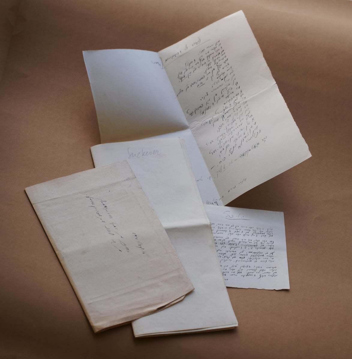 Avromo Suckeverio gete 1941 ir 1942 m. rašytų eilėraščių nuorašai, po II Pasaulinio karo saugoti Vilniaus žydų muziejuje.