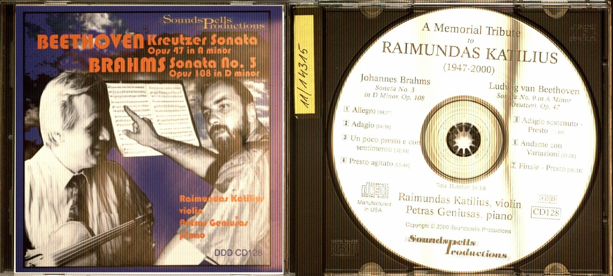 A memorial tribute to Raimundas Katilius [Garso įrašas]