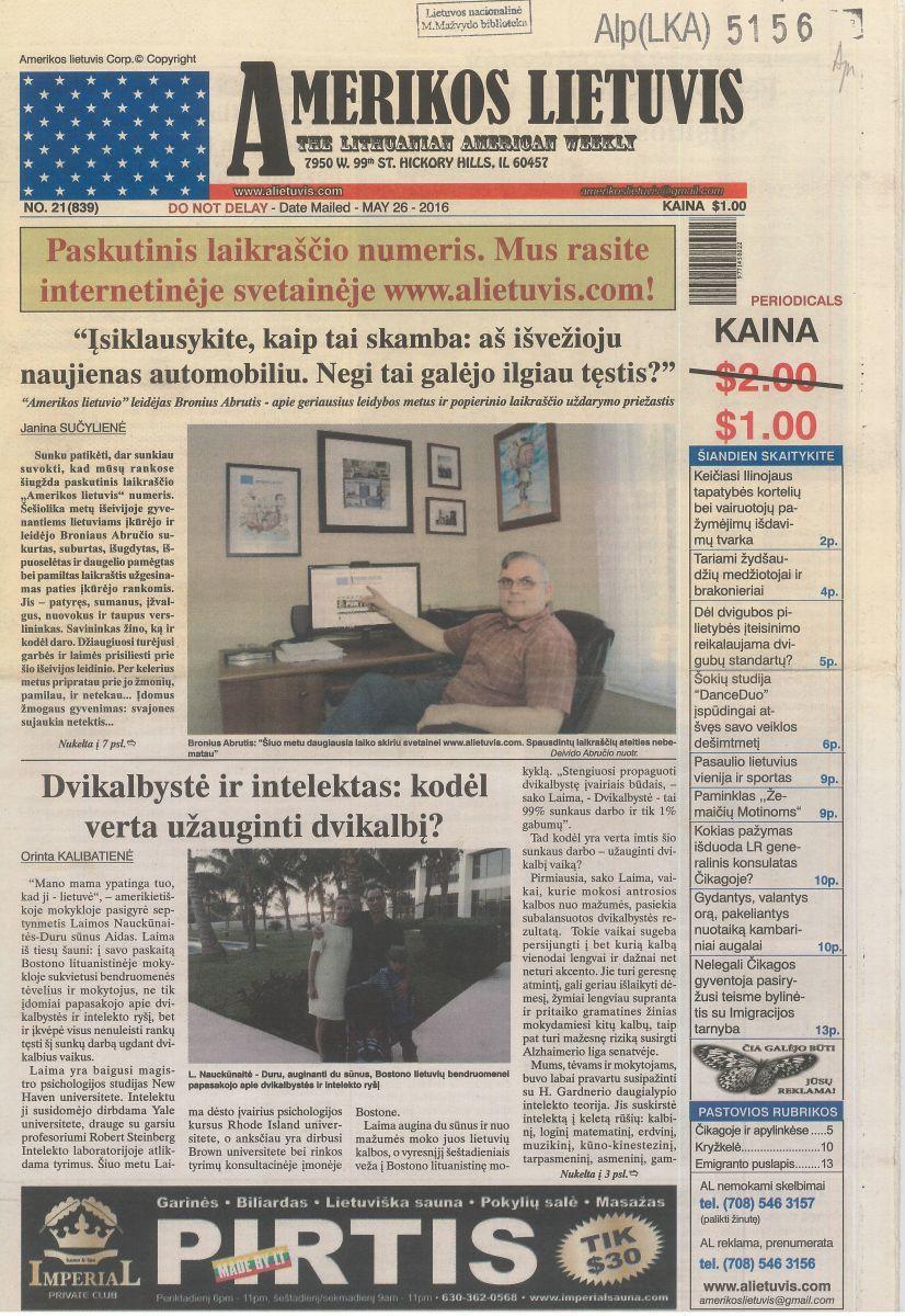 """Paskutinio """"Amerikos lietuvio"""" spausdintinio numerio pirmas puslapis, 2016 m. gegužės 26 d."""