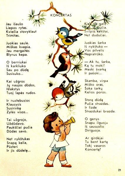 """Ilustracija J. Lapašinsko knygelei """" Želmenėliai"""". Vilnius : Vaga, 1971."""