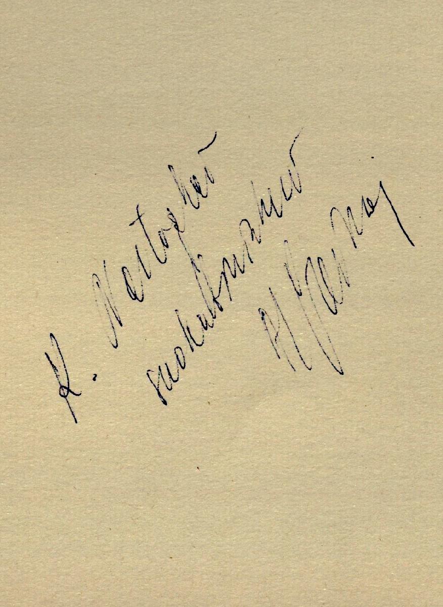 Greimo A.-J. Dedikacija, 1987
