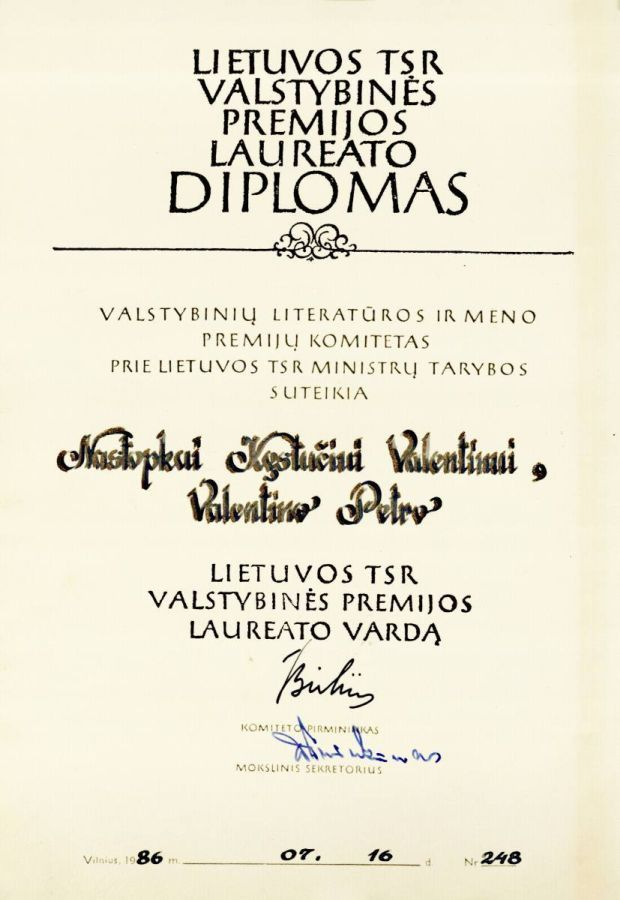 Buvusio LEU LF dėstytojo prof. K. Nastopkos Lietuvos TSR valstybinės premijos laureato diplomas. 1986 m. liepos 16 d.