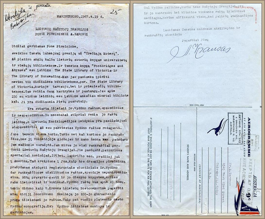 Vydūnisto A. Krauso laiškas A. Baronui dėl ketinamų išleisti 10 Vydūno raštų tomų, 1967 m. balandžio 20 d.