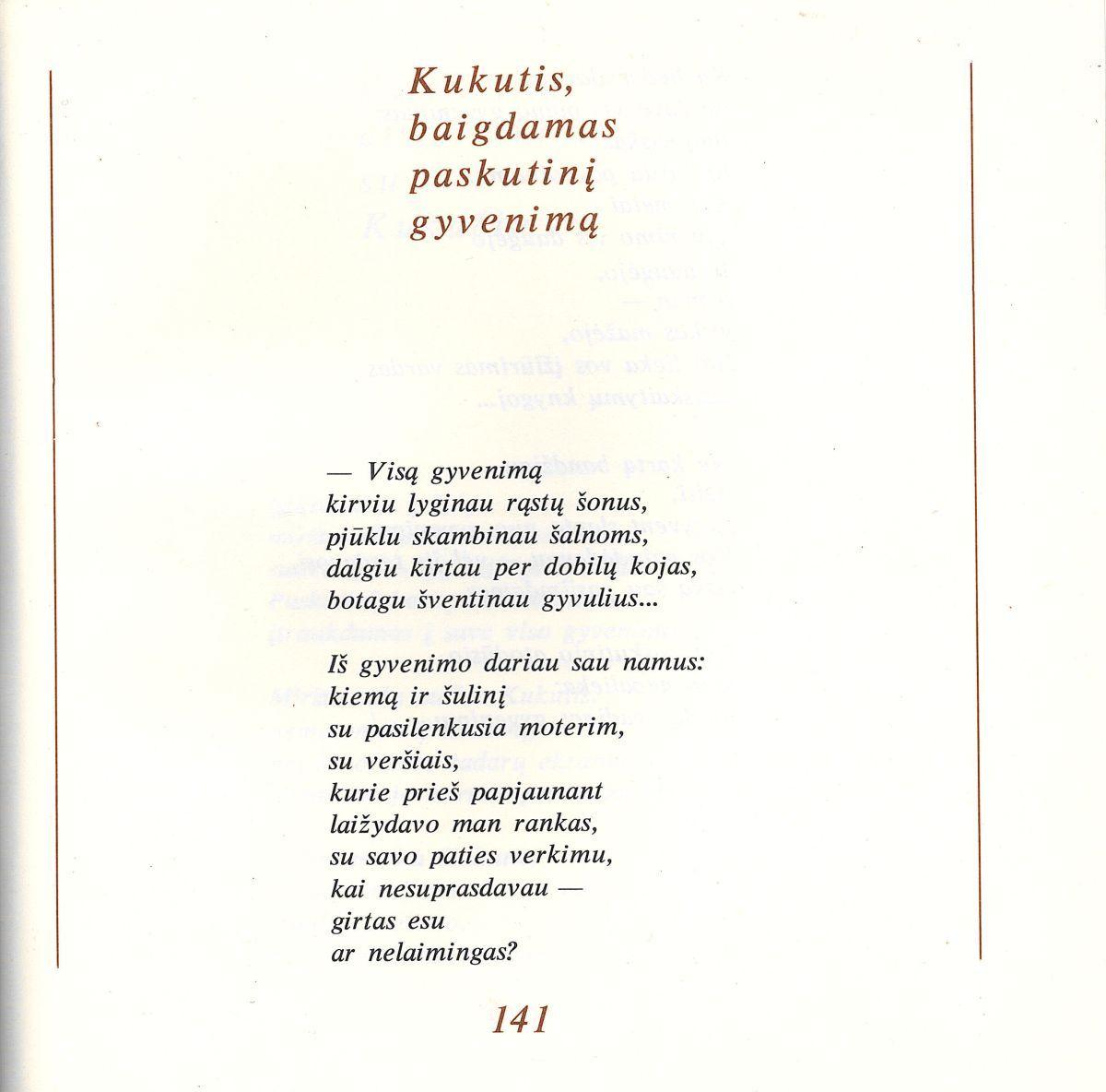 1986_Kukbalad_eil.jpg