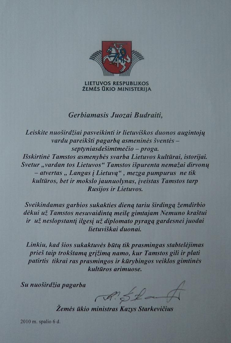 LR žemės ūkio ministro Kazio Starkevičiaus sveikinimas Juozui Budraičiui gimimo dienos proga. 2010 m. spalio 6 d.