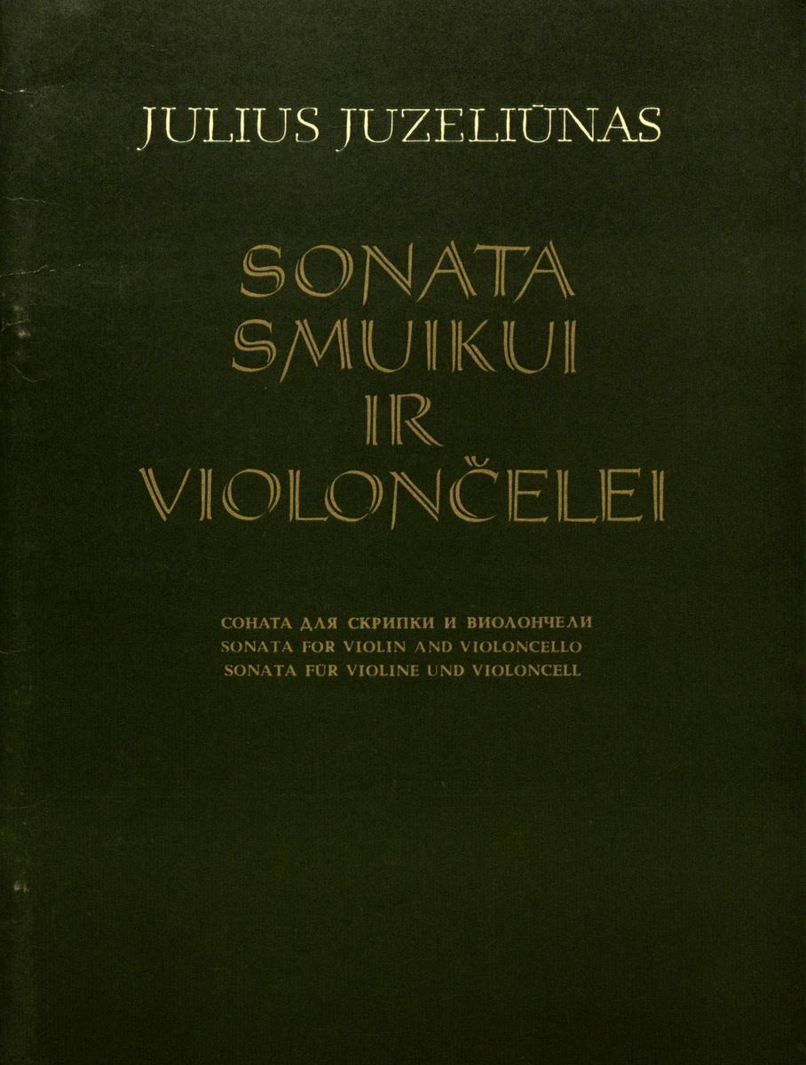 Sonata smuikui ir violončelei
