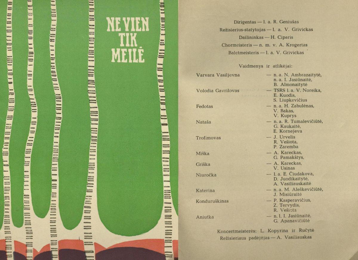 Ne vien tik meilė : R. Ščedrino 3 veiksmų lyrinė opera. 1973 m.