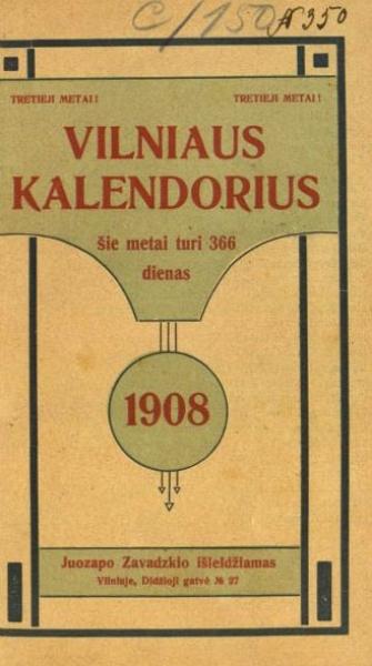 Grinius K. Keletas atsiminimų apie Vincą Kudirką // Vilniaus kalendorius: 1908 metams. 1907, p. 95–108.
