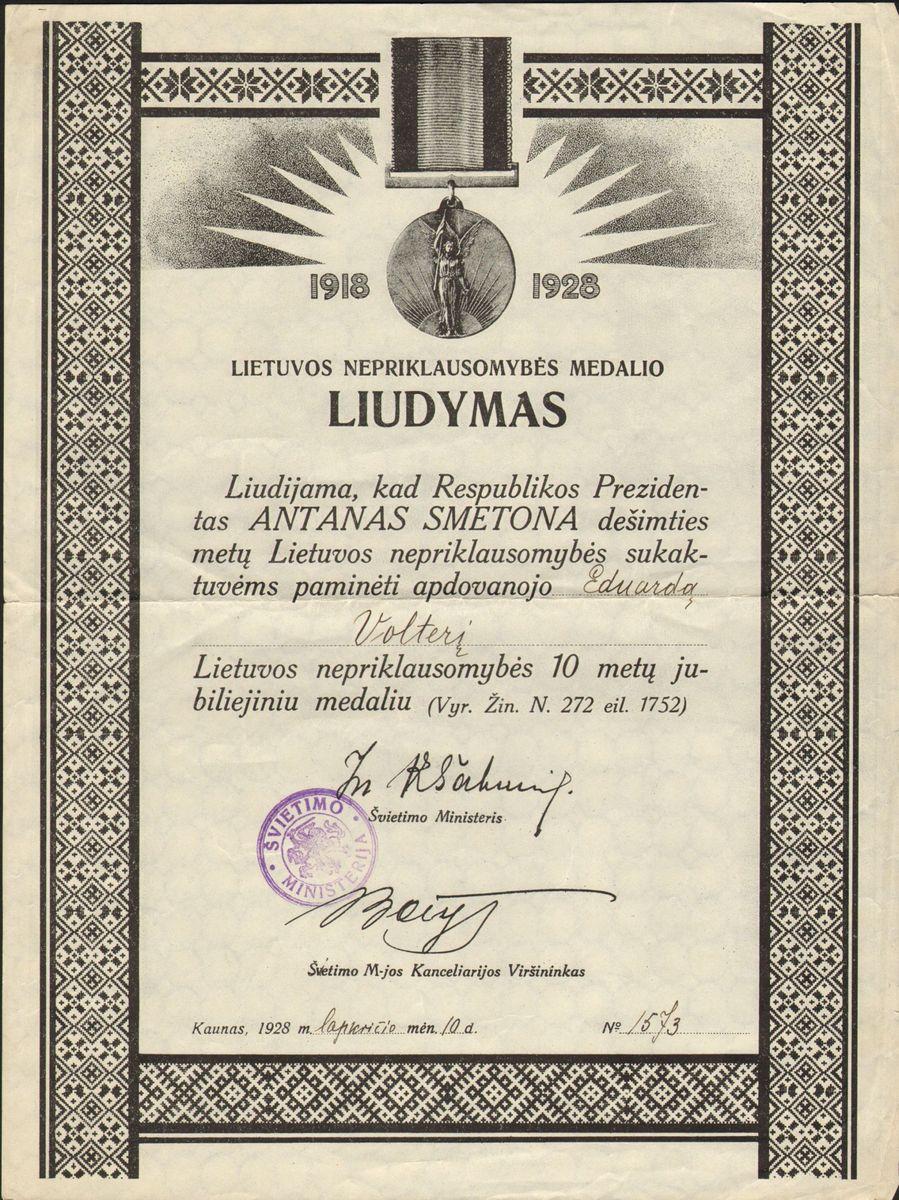Lietuvos neprikl medalis.jpg