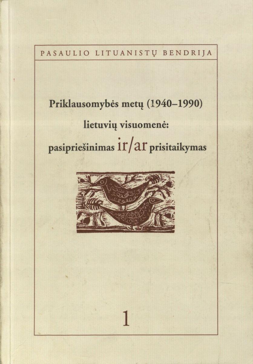 kitur_96.JPG