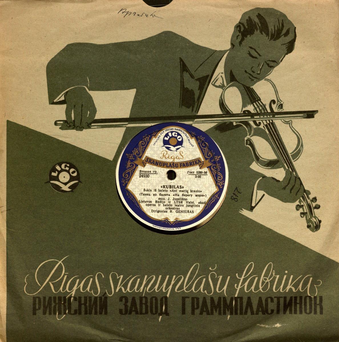 """Latvių šokis; Kubilas [Garso įrašas] : iš baleto """"Ant marių kranto"""""""