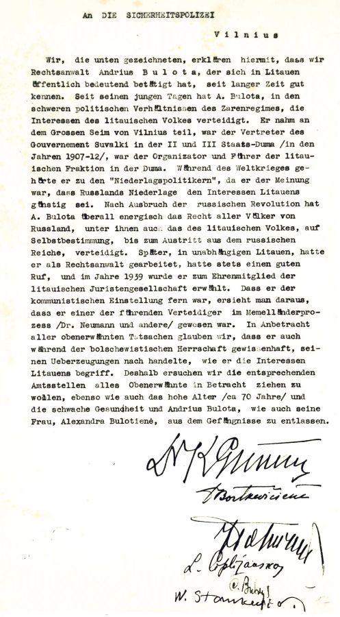 Lietuvos inteligentijos kreipimasis į vokiečių okupacinės valdžios institucijas dėl politikos ir visuomenės veikėjo Andriaus Bulotos, siekiant jį apginti nuo gresiančių represijų. 1941 m.