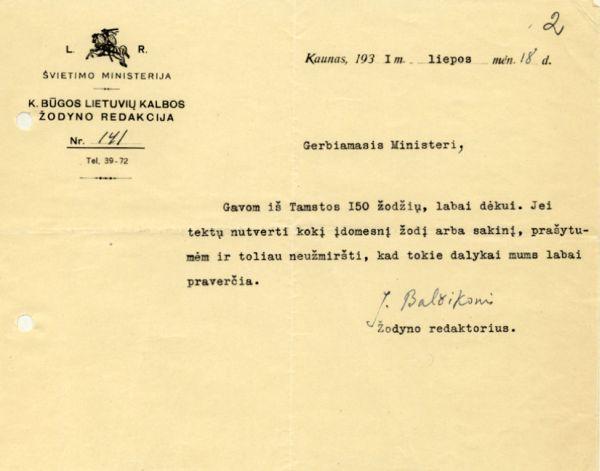 K. Būgos žodyno redaktoriaus J. Balčikonio laiškas P. Klimui. 1931 m., Kaunas.