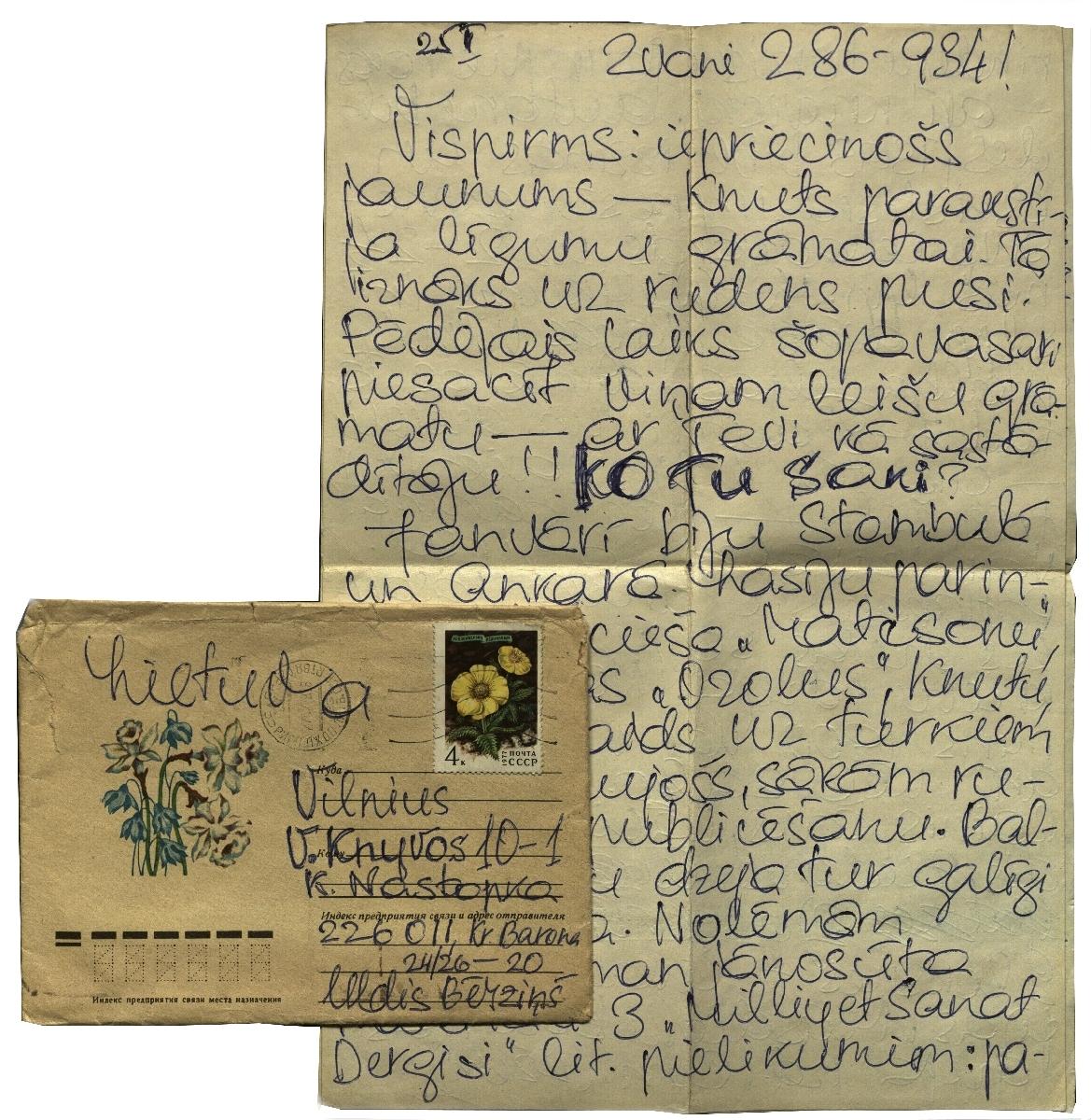 Poeto Uldžio  Bėrzinio laiškas. Ryga. 1987. 01.03.
